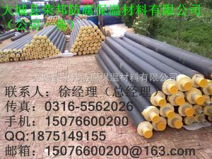 硬質供水直埋管低價·泡沫保暖直埋管道·空調直埋鋼管規格