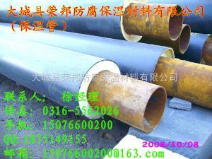 聚氨酯夾克保溫管好品質·硬質直埋鋼管便宜·硬質熱水無縫管