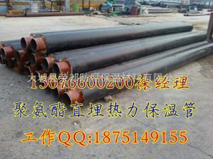 高溫聚氨酯整體式熱水保溫管【輸油保溫管道發泡管價格】