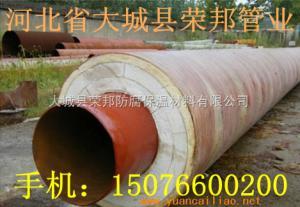 消防管道施工·供水直埋保温管·热水发泡架空保温钢管·冷水直埋式泡沫管
