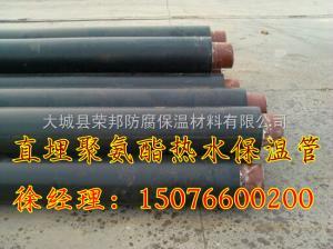 新型預制直埋空調鋼管加工常用規格