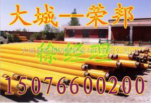 直埋聚氨酯發泡管道每米單價·輸送直埋管價格報價Z新信息