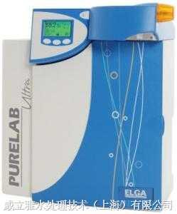 Ultra Genetic/Bioscience /Analytic/Ionic/ScientifELGA PURELAB Ultra-实验室超能型超纯水系统/超纯水器/超纯水设备/超纯水仪