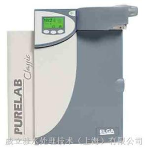 PURELAB Classic UVF/UF/UV/DIELGA PURELAB Classic-经典型超纯水系统/超纯水机