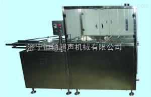 HSXP型全自动超声波洗瓶机