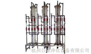 TC02陽床、陰床、混床,混合離子交換器