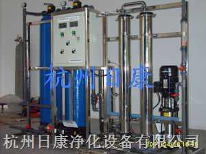 TC02一體化去離子水設備,離子交換器樹脂,陽樹脂