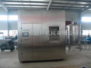 HSXH-G型輸液口管超聲波清洗機青霉素瓶蓋清洗機