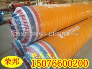 綠色環保空調保溫管材料