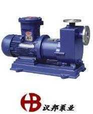 汉邦ZCQ型自吸式磁力泵、ZCQ自吸泵