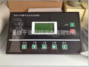 MAM-880供應MAM-880螺桿空壓機電腦控制器/無錫880電腦板/電路板