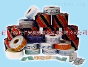 中藥煎藥機包裝袋石家莊仁安煎藥機廠家