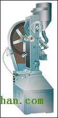 THP花籃式壓片機
