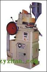 ZP17 19旋轉式壓片機