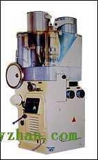 ZPW21A旋轉式壓片機
