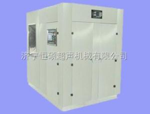 HSXH-G型7ml--50ml西林瓶铝盖清洗设备