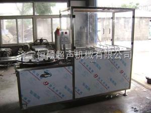 HSXP系列全自动西林瓶超声波清洗机