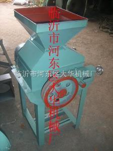 ZB-1825麦豆扁机