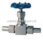J21W-40P 針形閥 J23W--160  J23W--320PDN10 DN15J21W-40P 針形閥廠家 J23W--160價格  J23W--320PDN10 DN15