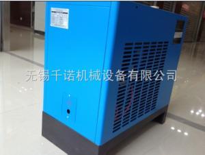 供應艾可盛2.5立方冷凍式干燥機/艾可盛冷干機/干燥機維修安裝