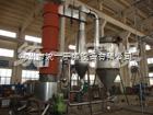 碳化硅专用干燥机-闪蒸干燥机