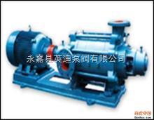 150TSWA*9臥式多級離心泵,耐腐蝕多級離心泵,臥式多級管道離心泵,耐腐蝕臥式多級泵,不銹鋼臥式多級泵結構