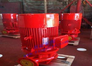XBD3.8/24.1-100L單級消防增壓泵,永嘉立式單級消防噴淋泵,永嘉氣動隔膜泵,永嘉不銹鋼隔膜泵,ISG立式管道離心泵