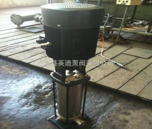 32CDLF4-8立式多级冲压泵,永嘉立式单级消防喷淋泵,永嘉气动隔膜泵,永嘉不锈钢隔膜泵,ISG立式管道离心泵