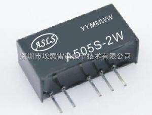 熱賣A(E)0505S-2W DC/DC模塊電源
