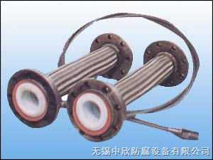 鋼襯四氟管道 軟接頭.軟管 補償器.伸縮節