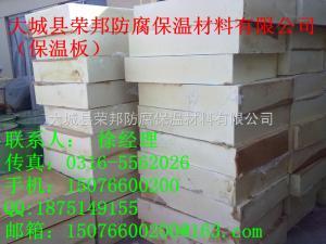 聚氨酯硬质复合保温板·A级优质复合保温板生产过程