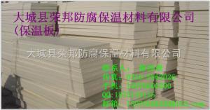 新型A級聚氨酯保溫板生產廠家