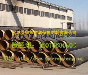 地埋式聚氨酯供水保溫管//鋼套鋼蒸汽鋼管//聚氨酯輸油保溫管