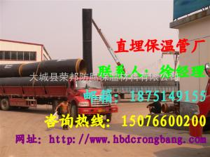 保溫管件供應,聚氨酯供水用保溫管,氰聚塑直埋保溫管管道材料