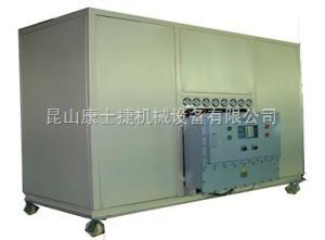 KSJ水冷式低溫防爆冷水機