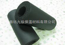 B1級橡塑保溫管26號價格