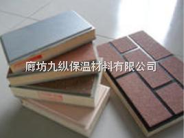 金属挤塑装饰复合保温板厂家价格