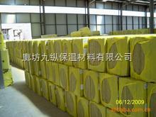 防水巖棉保溫板/巖棉保溫管生產廠家