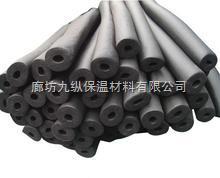 阻燃空調橡塑管密度【九縱】橡塑保溫板材質
