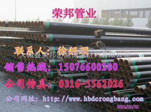 空調地埋聚氨酯泡沫塑料鋼管·架空保暖直埋管道·防腐聚氨酯管