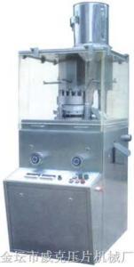 ZP15 17 19旋轉式壓片機