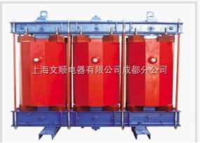 HZ四川控制变压器, 干式电力变压器。