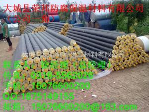 供熱硬質直埋發泡保溫管廠家·聚氨酯采暖管道保溫·鋼套鋼蒸汽鋼管