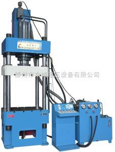 冷擠壓液壓機壓力機 專業定制 滕州東城