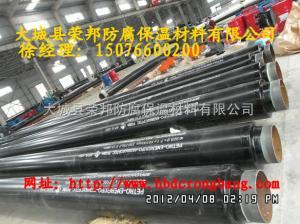 2013Z新預制聚氨酯保溫彎頭價格