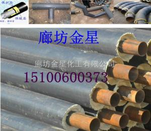 直埋聚氨酯保温管价格直埋聚氨酯保温管价格