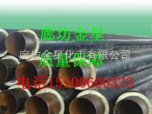 聚氨酯直埋式保温管聚氨酯直埋式保温管