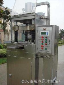 YST100-2双层压片机
