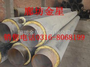 聚氨酯预制直埋保温管聚氨酯预制直埋保温管