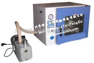DZF-6050烟台真空干燥箱|廊坊真空干燥箱
